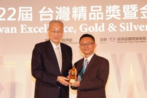 Vice President of Taiwan, Mr Wu Den-Yih presents the gold award of Taiwan Excellence to Karma's Executive Vice President, Richard Chang